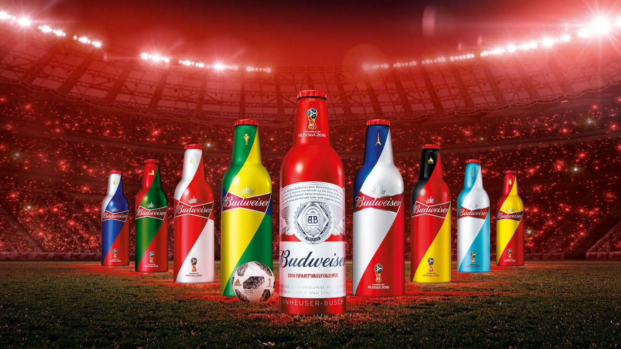 Budweiser China Has Released A Collection Of Limited Edition World Cup Beer  Bottles As Part Of The Brandu0027s Global Sponsorship Campaign.