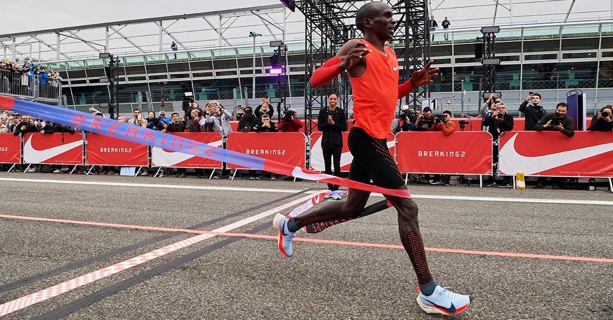 486678a36cff Adidas sets aside rivalry to congratulate Nike and Eliud Kipchoge on  Breaking2 attempt