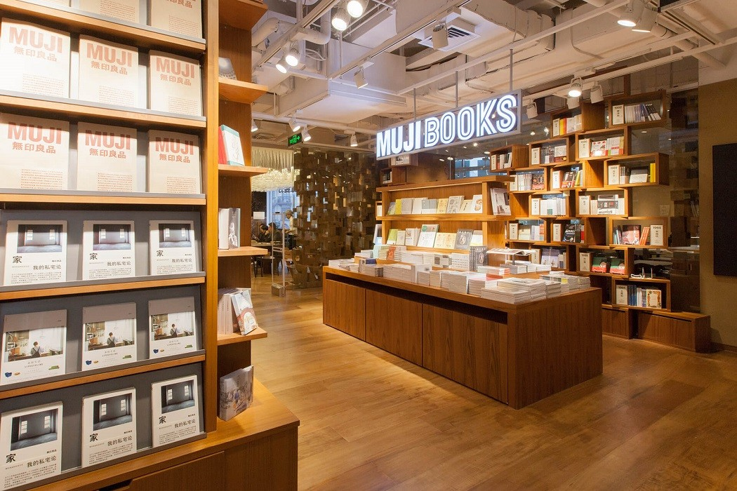 Muji issues apology in China after campaign called out as 'culturally insensitive'
