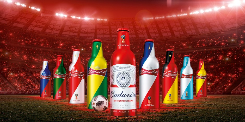 Budweiser China launches world cup collectible bottles